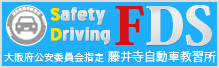 SafetyDriving